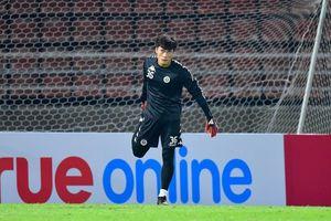 Bùi Tiến Dũng chấn thương, bỏ lỡ trận Hà Nội FC gặp Shandong Luneng
