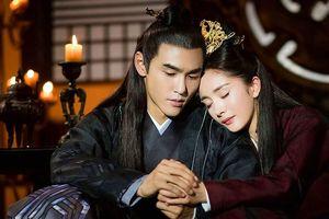 Phát sóng phim chuyển thể từ tiểu thuyết ngôn tình nổi tiếng Trung Quốc