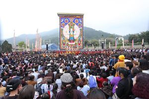 Đại pháp hội cầu an đầu xuân tại Tây Thiên