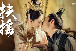 'Phù Dao Hoàng hậu' lên sóng trên Truyền hình Hà Nội từ 21/2