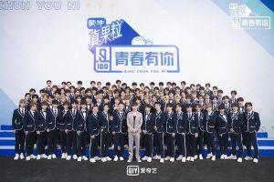 Idol Producer 2: Vòng loại trừ đầu tiên ngập trong biển nước mắt với chủ đề 'lạm dụng'