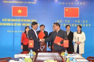 Ký thỏa thuận tạm thời quy chế vận hành, quản lý cầu phao Móng Cái (Việt Nam) - Đông Hưng (Trung Quốc)