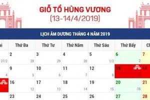 Lịch nghỉ lễ chính thức Giỗ tổ Hùng Vương, 30/4 và 1/5