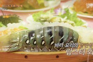 Chanyeol nhận những phản hồi tiêu cực vì 'Memories of the Alhambra', khoe vẻ gợi cảm trên W Korea