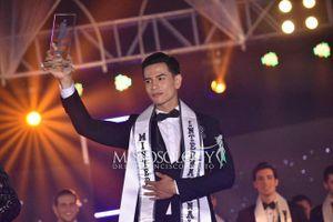 Đại diện Việt Nam đăng quang Mr International 2019
