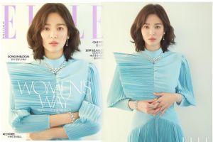 Han Ye Seul 'đụng hàng' váy Song Hye Kyo, tiết lộ nhân vật anime và Kim Jong Kook là mẫu bạn trai lý tưởng