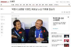 Báo Hàn Quốc: 'HLV Park Hang Seo bớt quá tải, Lee Young Jin sẽ giúp Việt Nam thành công'