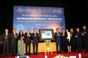 Phát hành đặc biệt bộ tem 'Chào mừng Hội nghị Thượng đỉnh Hoa Kỳ - Triều Tiên tại Hà Nội'