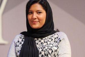 Công chúa Reema bint Bandar sẽ làm nữ Đại sứ Saudi Arabia tại Mỹ