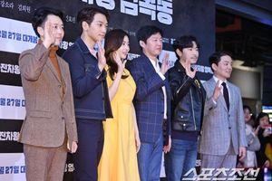 Công chiếu phim VIP của Bi Rain - Kang Sora: Kim Tae Hee vắng mặt, Jang Hyuk và Oh Yeon Seo cùng nhiều nghệ sĩ tham dự