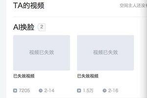 Mặt Dương Mịch được ghép vào Chu Ân làm dấy lên tranh cãi tương lai lưu lượng chẳng cần đến diễn xuất khi đã có phần mềm hỗ trợ?