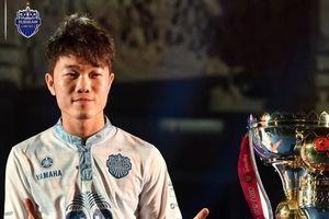 Xuân Trường đe dọa tương lai của cựu tuyển thủ Nhật Bản?