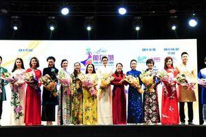 Nhiều sao Việt sẽ xuất hiện trong đêm khai mạc 'Lễ hội Áo dài' 2019