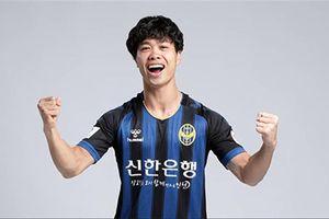 Chờ màn 'chào sân' của Công Phượng tại K-League