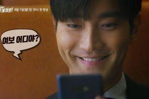 Teaser 'My Fellow Citizens': Chết cười với cặp vợ chồng 'thảo mai' Kim Yoo Young - Choi Siwon (Super Junior)
