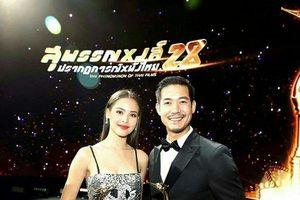Weir Sukollawat và Yaya Urassaya nhận giải diễn viên xuất sắc từ Thailand National Film Association Awards Ceremony 2019