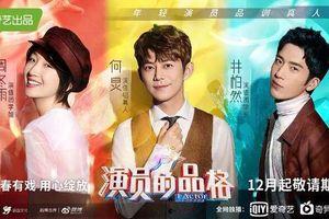 'Phẩm cách của diễn viên': Show sống còn về diễn xuất đã kết thúc, tìm ra 8 gương mặt cuối cùng giành lấy chiến thắng