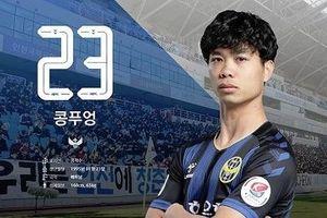 Công Phượng lập hat-trick, Incheon United thắng đậm ở trận đấu tập