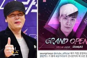 Câu lạc bộ người lớn bị điều tra của Seungri thuộc về Chủ tịch YG