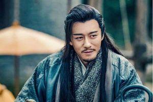 Nam thần để 'tuột ' vai Dương Tiêu trong 'Tân Ỷ Thiên Đồ Long Ký 2019' là ai?