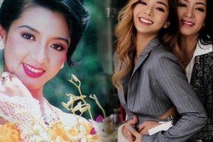 Hoa hậu Điện ảnh kết hôn với chưởng môn phái Vịnh Xuân Nam Anh là ai?