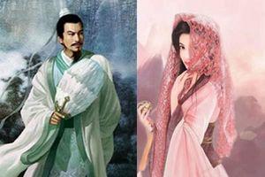 Tam quốc diễn nghĩa: Sự thật về nhan sắc vợ Gia Cát Lượng