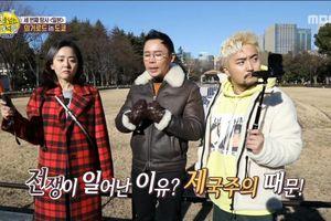Bỏ qua nhiều nam thần hàng đầu K-biz, 'em gái quốc dân' Moon Geun Young chọn P.O (Block B) là mẫu bạn trai lý tưởng