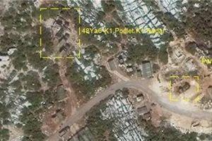 Mắt thần chống UAV cảm tử Israel tiêu diệt S-300 Syria