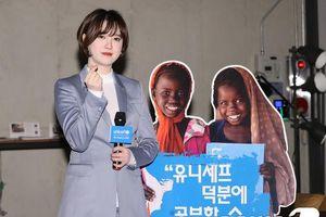 Trẻ xinh mũm mĩm tại sự kiện, K-net gọi 'nàng cỏ' Goo Hye Sun là ma cà rồng sau Jang Nara và Lee Young Ae