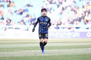 2 phút Công Phượng trình làng ở K-League 2019