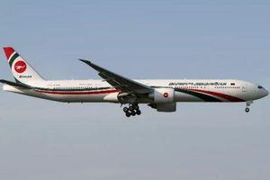 Phát hiện 106 thỏi vàng giấu trong toilet máy bay Boeing 777