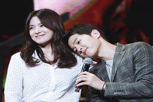 'Bộ sưu tập' người tình màn ảnh toàn mỹ nam của Song Hye Kyo