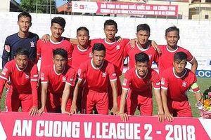 CLB Bình Định không bỏ giải hạng Nhất như lo ngại ban đầu