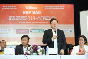 Gần 500 triệu đồng tiền thưởng giải Tiền Phong marathon 2019