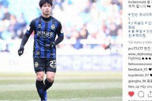 Sếp lớn Incheon United đứng ra 'bảo kê' cho Công Phượng
