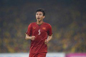 Ngôi sao của U23 Việt Nam lọt vào tầm ngắm của Borussia Monchengladbach