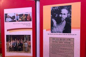 Kỷ niệm 70 năm cơ sở đào tạo báo chí đầu tiên - Trường dạy làm báo Huỳnh Thúc Kháng