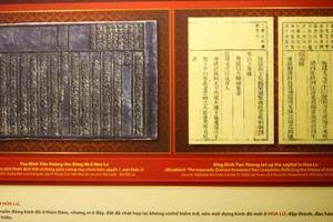 Khai mạc Triển lãm Quốc hiệu Việt Nam qua tài liệu Mộc bản triều Nguyễn – Di sản tư liệu thế giới