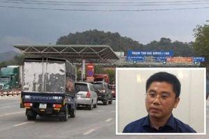 Công an khẳng định Đèo Cả không liên quan đến việc rửa tiền của 'ông trùm' Nguyễn Văn Dương