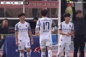 Công Phượng vào sân, Incheon United vẫn thua trắng