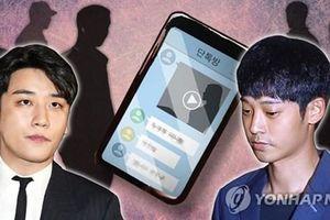 Hé lộ toàn bộ thành viên trong nhóm chát tình dục của Seung Ri