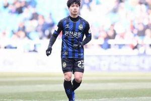 Sangju Sangmu vs Incheon United: Công Phượng đá chính?