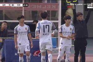 Video màn trình diễn của Công Phượng ở trận đấu thứ 2 tại Incheon