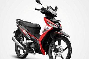 Honda ra mắt xe số 'cực ngầu' động cơ 125cc, giá rẻ bất ngờ