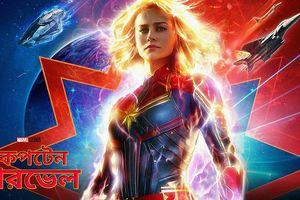 'Captain Marvel' ở đâu trong cuộc chiến nữ quyền với Wonder Woman nhà DC?