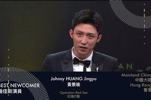 Giải điện ảnh Châu Á lần thứ 13: Hoàng Cảnh Du - Kim Jae Joong - Park Seo Joon được vinh danh