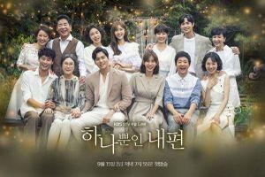 'Người duy nhất bên em' không thể vượt qua rating 50% khi kết thúc - 'Phụ lục tình yêu' của Lee Jong Suk - Lee Na Young đạt rating cao nhất