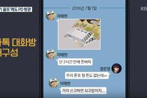 Cả showbiz Hàn thấp thỏm vì scandal Seungri: Mỗi ngày thêm 1 sao nam 'dính' nạn