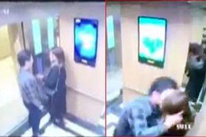 Kẻ sàm sỡ nữ sinh trong thang máy chung cư ở Hà Nội bị xử phạt 200 nghìn đồng