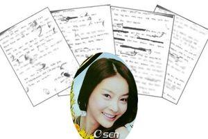 Nhân chứng vụ án Jang Ja Yeon lên tiếng trong phiên xét xử đầu tiên, nạn nhân bị ép triệt sản để trở thành 'công cụ tình dục'